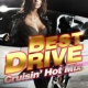 V.A BEST DRIVE -Cruisin' Hot Mix-
