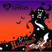 i.Rias Halloween Monster Party