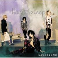 Neverland Heart sleep C-TYPE