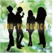You-Yu Bounce Re:Start