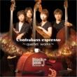 Black Bass Quintet Contrabass espresso~quartet works~