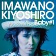 忌野清志郎 Baby#1
