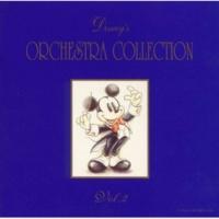 V.A. ディズニー・オーケストラ・コレクション Vol.2