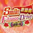 Various Artists Smile Fitness & Drive Vol.1 歌謡曲編