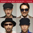 MONKEY MAJIK BEST -A.RI.GA.TO-