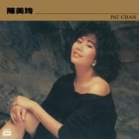 Mei Ling Chen Pat Chan