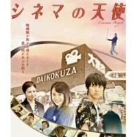 佐藤礼央 シネマの天使 (サウンドトラック & ピアノスケッチ )