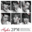 2PM HIGHER (通常盤)