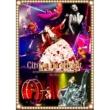 浜崎あゆみ ayumi hamasaki ARENA TOUR 2015 A Cirque de Minuit ~真夜中のサーカス~ The FINAL