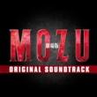 「劇場版 MOZU」サントラ MOZU~Guitars&Strings~