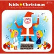 速水けんたろう Kids☆Christmas(キッズ☆クリスマス)