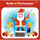 VARIOUS ARTISTS Kids☆Christmas(キッズ☆クリスマス)