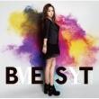 宏実 宏実 BEST-MY SELECT-