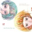ヒトリエ ルームシック・ガールズエスケープ/non-fiction four e.p.