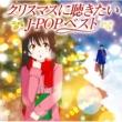 かの 香織 ラスト・クリスマス (Last Christmas)