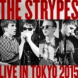 The Strypes Live In Tokyo 2015