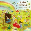 KIDS BOSSA Love Me Tender (KIDS BOSSA Ver.)
