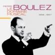 アロイス・コンタルスキー/アルフォンス・コンタルスキー Boulez: Structures, Livre 1 Pour 2 Pianos - 1er mouvement
