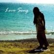 多和田えみ Love Song