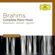 タマーシュ・ヴァーシャーリ Brahms: Variations On An Original Theme In D, Op.21, No.1
