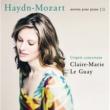 Claire-Marie Le Guay Mozart: Sonate N°13 en si bémol majeur, KV 333 - Allegro