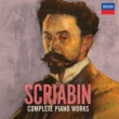 "Anna Gourari Scriabin: Trois Morceaux, Op.49 - No.3 ""Reverie"" in C major: Con finezza"