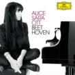 Alice Sara Ott Beethoven