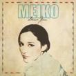 Meiko Dear You