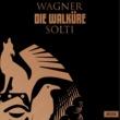 """ゴットロープ・フリック,ウィーン・フィルハーモニー管弦楽団,サー・ゲオルグ・ショルティ Die Walküre, WWV 86B / Act 1: Wagner: """"Ich weis ein wildes Geschlecht"""" [Die Walkure / Erster Aufzug]"""