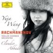 ユジャ・ワン/マーラー・チェンバー・オーケストラ/クラウディオ・アバド パガニーニの主題による狂詩曲 作品43: Introduction. Allegro vivace
