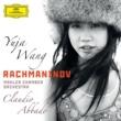 ユジャ・ワン ラフマニノフ:ピアノ協奏曲第2番/パガニーニの主題による狂詩曲