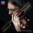 レオニダス・カヴァコス/Peter Nagy Rhapsody No.1 for Violin and Piano, BB 94a (Sz.87): Bartok: 1. Moderato (Lassu) [Rhapsody No.1 for violin and piano]