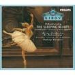 マリインスキー劇場管弦楽団/ワレリー・ゲルギエフ バレエ《眠りの森の美女》作品66 全曲: 第28曲: パ・ド・ドゥ