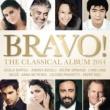 ルドヴィコ・エイナウディ BRAVO! - The Classical Album 2014