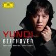 ユンディ・リ ベートーヴェン:ピアノ・ソナタ 第8番《悲愴》・第14番《月光》・第23番《熱情》