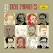 ヴィンソン・コール/Chor der Staatsoper Dresden/シュターツカペレ・ドレスデン/ジュゼッペ・シノーポリ ファウスト交響曲 S.108: 最終合唱:すべて無常のものは、ただ影像にすぎない [Live]