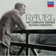 ピエール=ロラン・エマール The Ravel Edition
