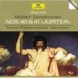 """Wiener Philharmoniker/Leonard Bernstein Mozart: Symphonies Nos.40 & 41 """"Jupiter"""""""