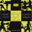 ルドルフ・ゼルキン モーツァルト:ピアノキョウソウキョクシ [7 CD's]