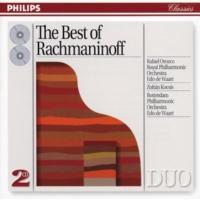 ラファエル・オロスコ/ゾルタン・コチシュ/ロッテルダム・フィルハーモニー管弦楽団/ロイヤル・フィルハーモニー管弦楽団/エド・デ・ワールト The Best of Rachmaninoff