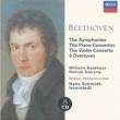 ヴィルヘルム・バックハウス/ウィーン・フィルハーモニー管弦楽団/ハンス・シュミット=イッセルシュテット Beethoven: Piano Concerto No.1 in C major, Op.15 - 1. Allegro con brio