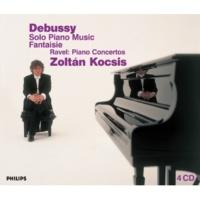 ゾルタン・コチシュ Debussy: Piano Music