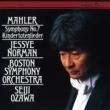 ボストン交響楽団/小澤征爾/ジェシー・ノーマン マーラー:交響曲第7番ホ短調《夜の歌》/亡き子をしのぶ歌