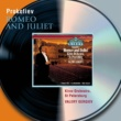 キーロフ歌劇場管弦楽団/ワレリー・ゲルギエフ Romeo and Juliet, Op.64: バレエ「ロメオとジュリエット」作品64:第1曲前奏曲