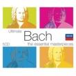 アルテュール・グリュミオー/ハインツ・ホリガー/ニュー・フィルハーモニア管弦楽団/エド・デ・ワールト オーボエとヴァイオリンのための協奏曲 二短調 BWV1060a: 第1楽章:Allegro