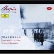 ジャン=マルク・ルイサダ Chopin: Mazurkas
