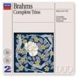ボザール・トリオ Brahms: Complete Trios