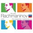 ゾルタン・コチシュ/サンフランシスコ交響楽団/エド・デ・ワールト ピアノ協奏曲 第1番 嬰へ短調 作品1: Rachmaninov: 1. Vivace [Piano Concerto No.1 in F sharp minor, Op.1]