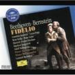 グンドゥラ・ヤノヴィッツ/マンフレート・ユングヴィルト/ウィーン・フィルハーモニー管弦楽団/レナード・バーンスタイン 歌劇《フィデリオ》 / 第2幕: 地下のあなぐらの何と寒いことよ! / 早く掘れ、彼が入ってくるのはもうじきだ [Live]