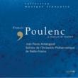 Jean-Pierre Armengaud/ジャック・ヴァンドヴィル/Alain Randon Poulenc: Trio pour piano, hautbois et basson - Presto